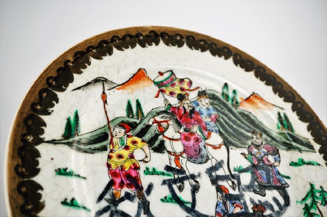 QING DYNASTY GUANGXU CHENGHUA NIAN XHI PLATE - 2