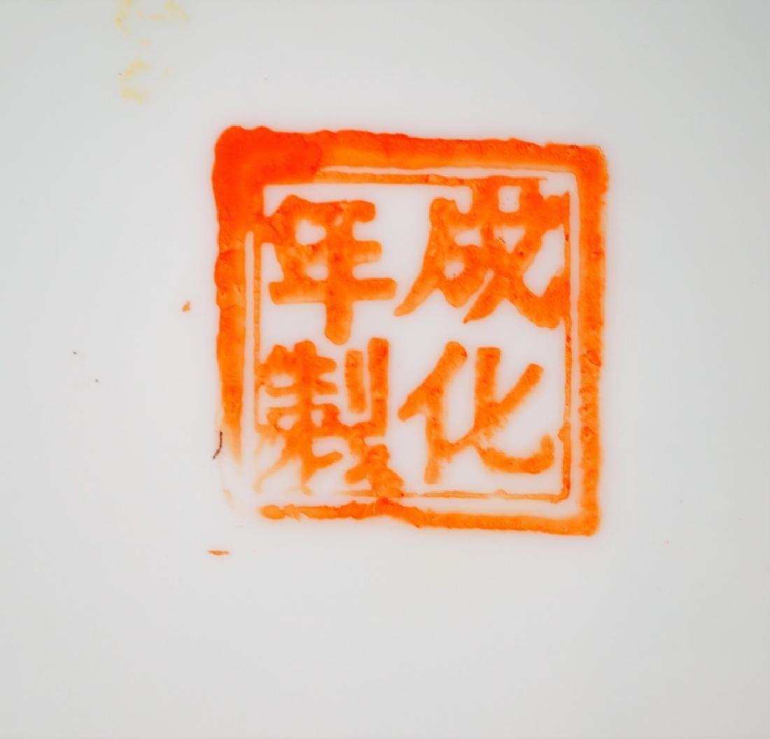 QING DYNASTY GUANGXU CHENGHUA NIAN XHI PLATE - 6