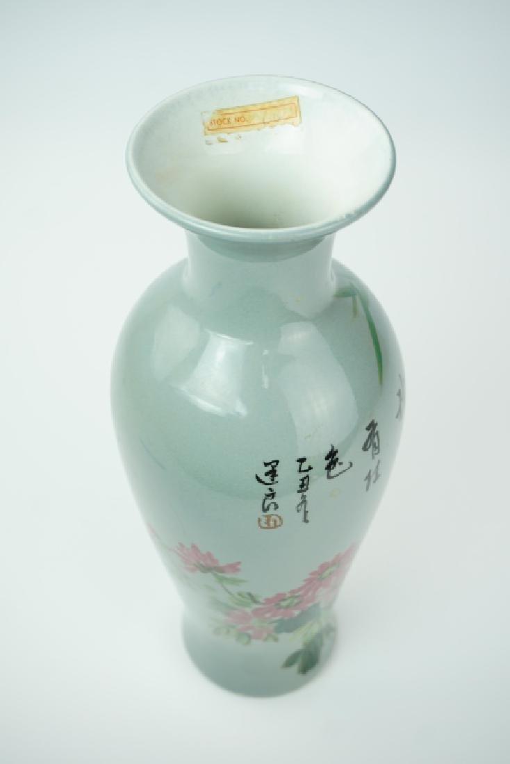 MODERN JAPANESE PORCELAIN VASE - 4
