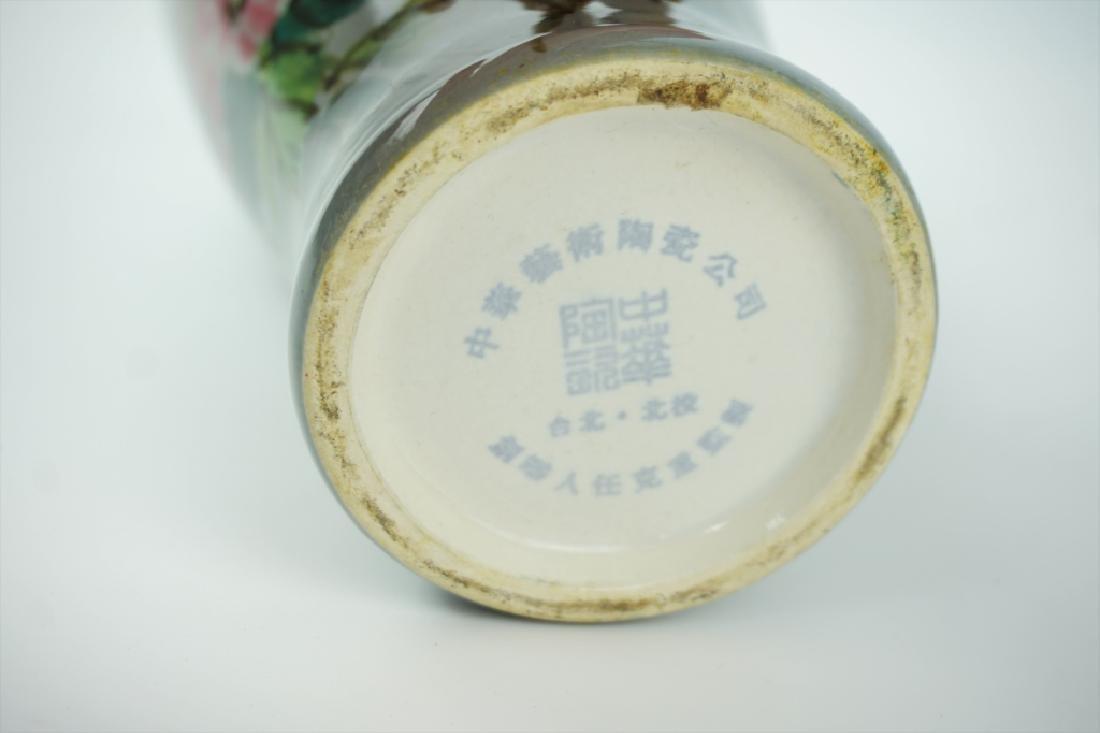 MODERN JAPANESE PORCELAIN VASE - 5