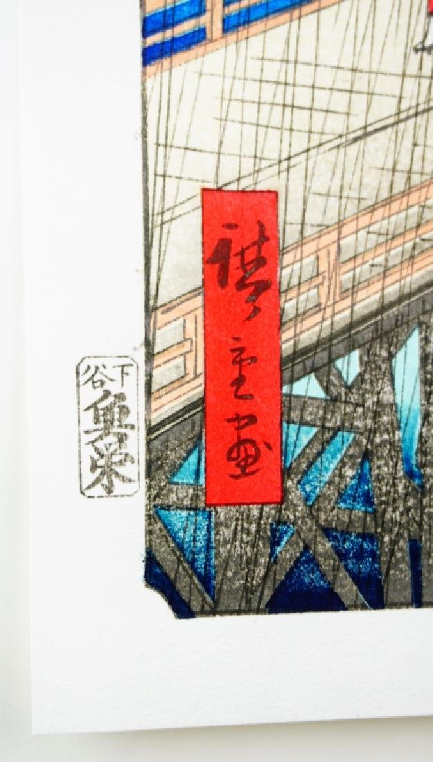 UTAGAWA HIROSHIGE (JAPANESE, 1797-1858) WOODBLOCK - 6