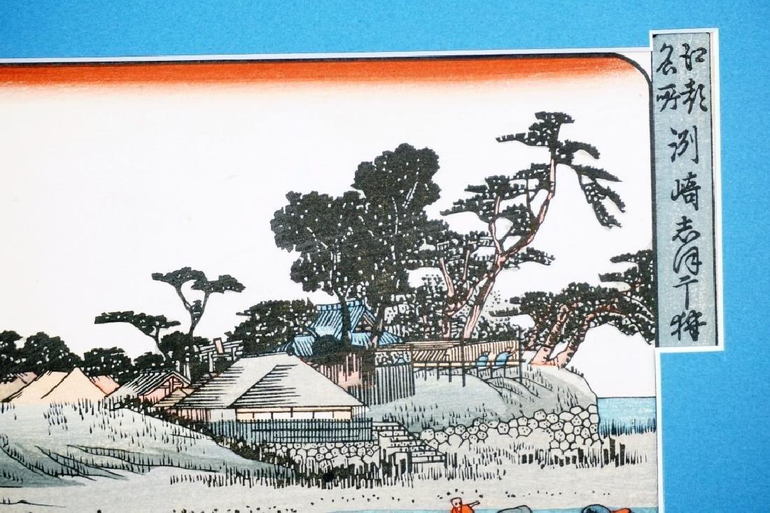 UTAGAWA SHIGENOBU (HIROSHIGE II) (JAPAN 1826-1869) - 6