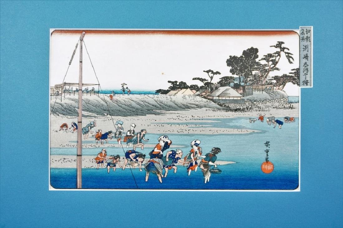 UTAGAWA SHIGENOBU (HIROSHIGE II) (JAPAN 1826-1869) - 9