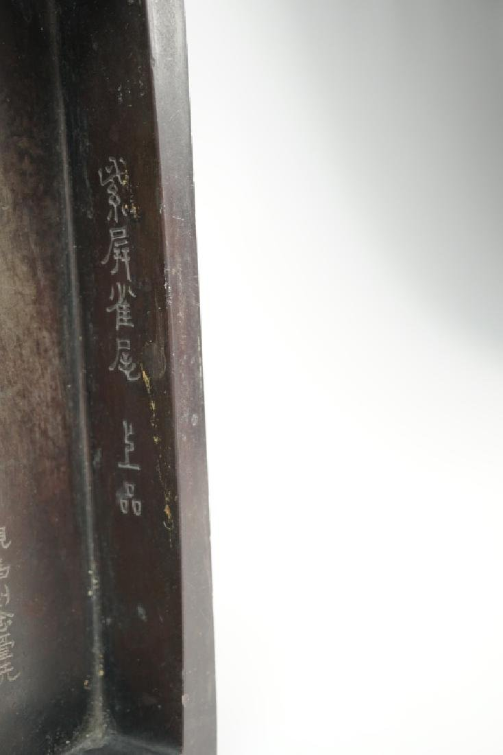 VINTAGE SUZURI CALLIGRAPHY SUMI INK GRINDING STONE - 10