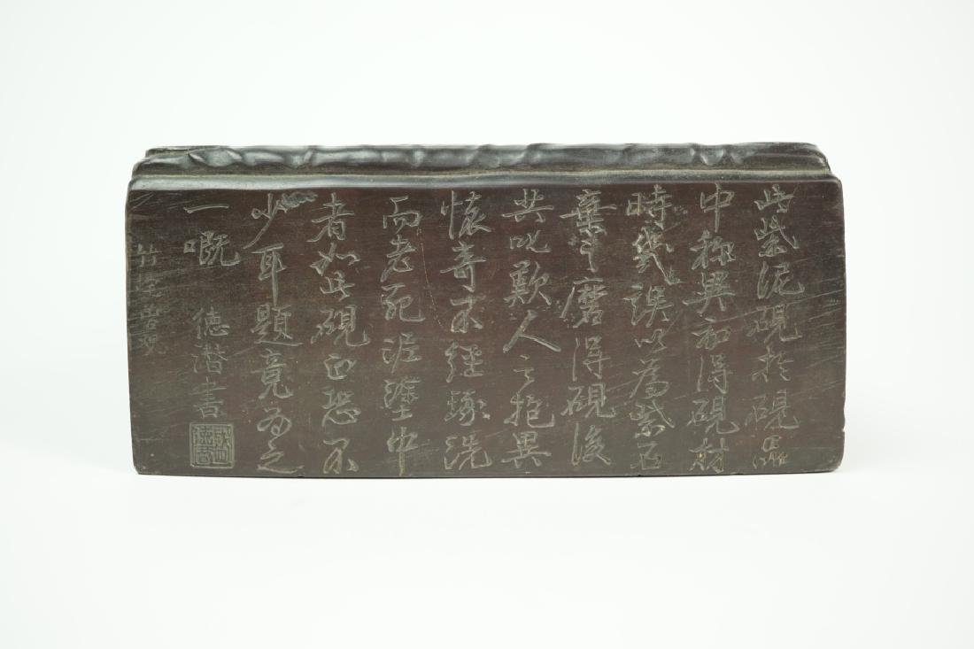 VINTAGE SUZURI CALLIGRAPHY SUMI INK GRINDING STONE - 4