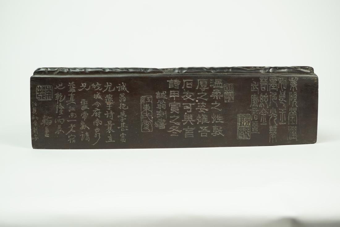 VINTAGE SUZURI CALLIGRAPHY SUMI INK GRINDING STONE - 5