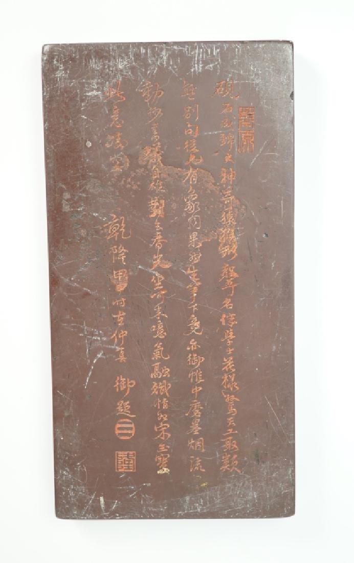 VINTAGE SUZURI CALLIGRAPHY SUMI INK GRINDING STONE - 3