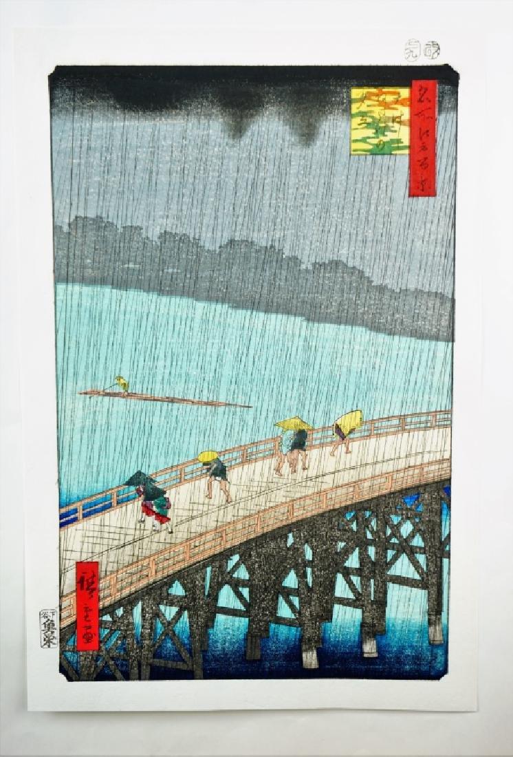 UTAGAWA HIROSHIGE (JAPANESE, 1797-1858) WOODBLOCK - 9