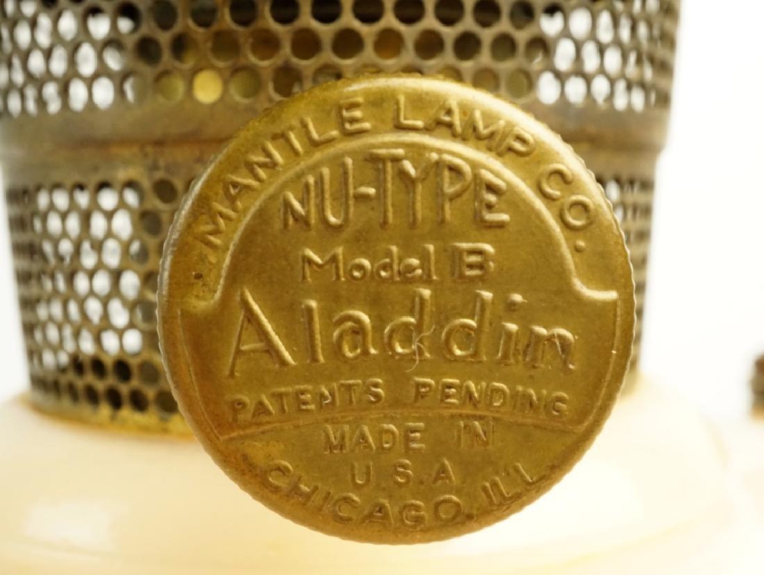 ALACITE ALADDIN LINCOLN DRAPE LAMP - 3