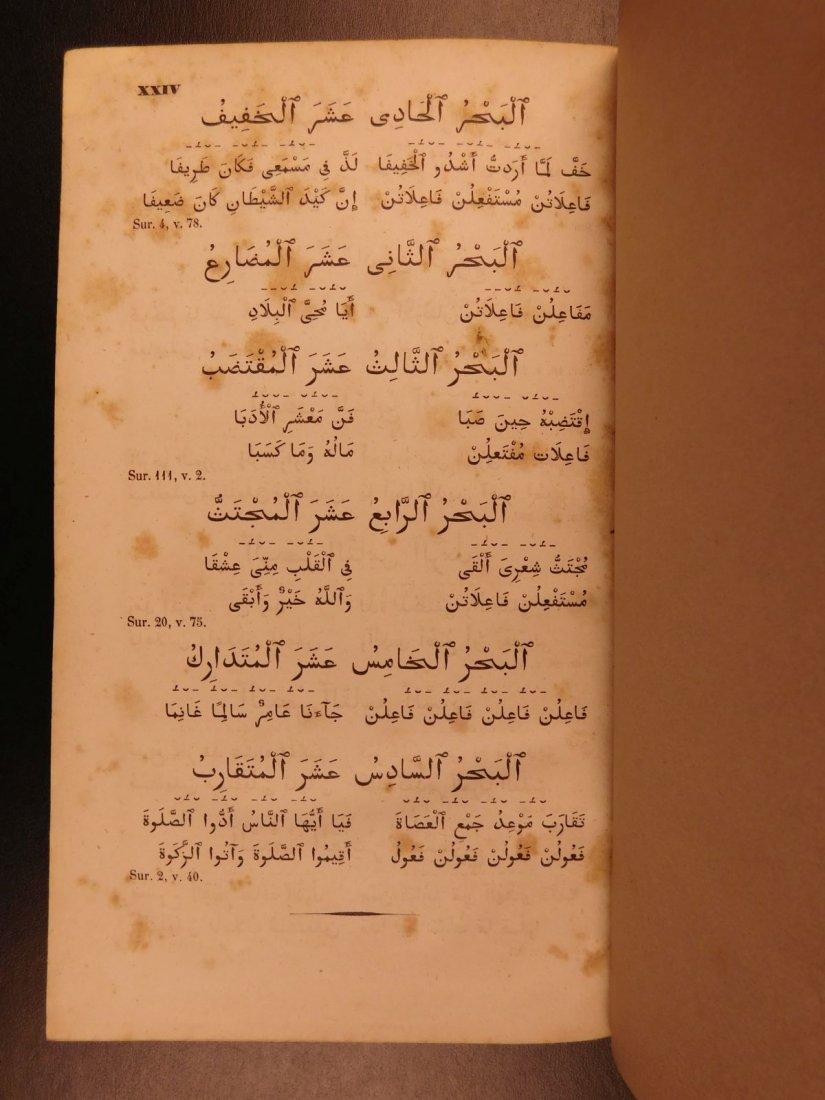 1848 Grammatica Arabica Carl Paul Caspari Arabic BIBLE - 10