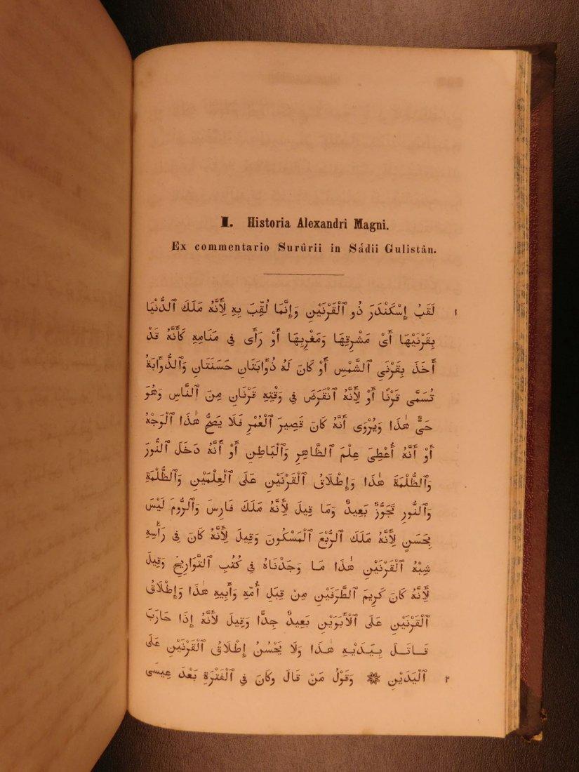 1848 Grammatica Arabica Carl Paul Caspari Arabic BIBLE - 4