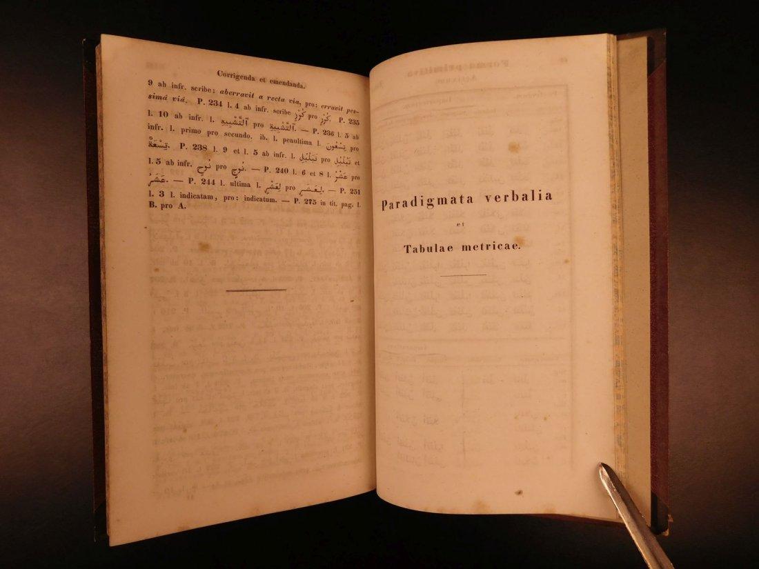 1848 Grammatica Arabica Carl Paul Caspari Arabic BIBLE - 7