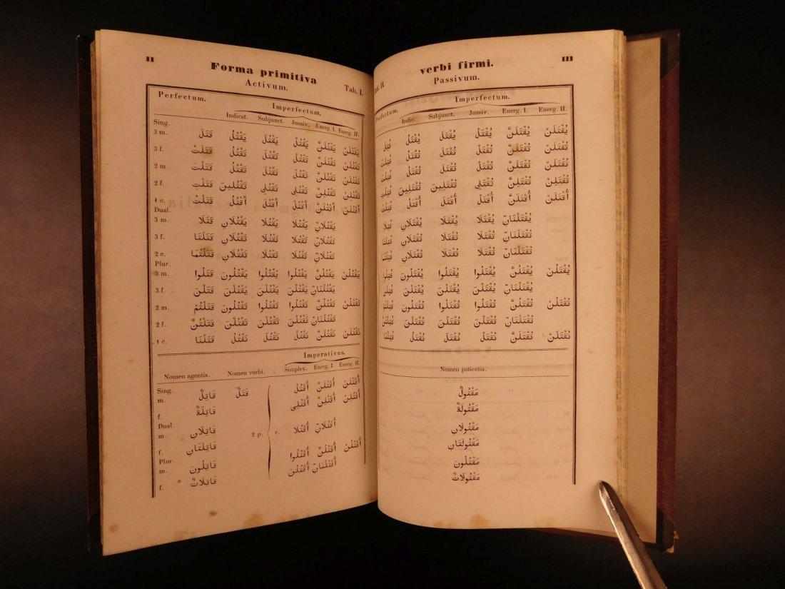 1848 Grammatica Arabica Carl Paul Caspari Arabic BIBLE - 8
