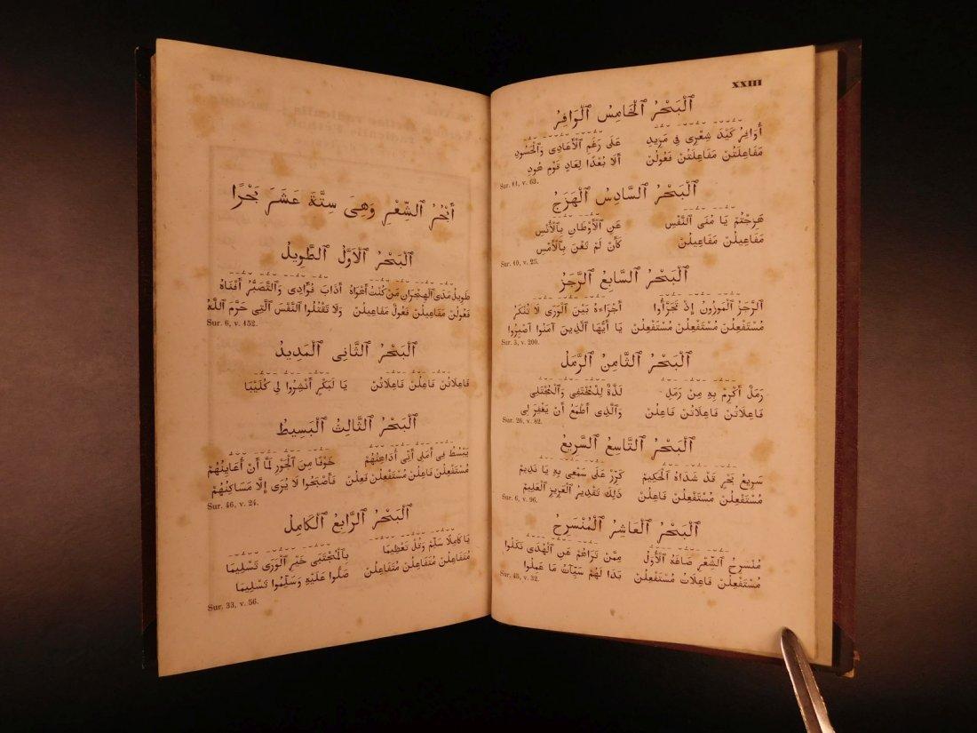 1848 Grammatica Arabica Carl Paul Caspari Arabic BIBLE - 9