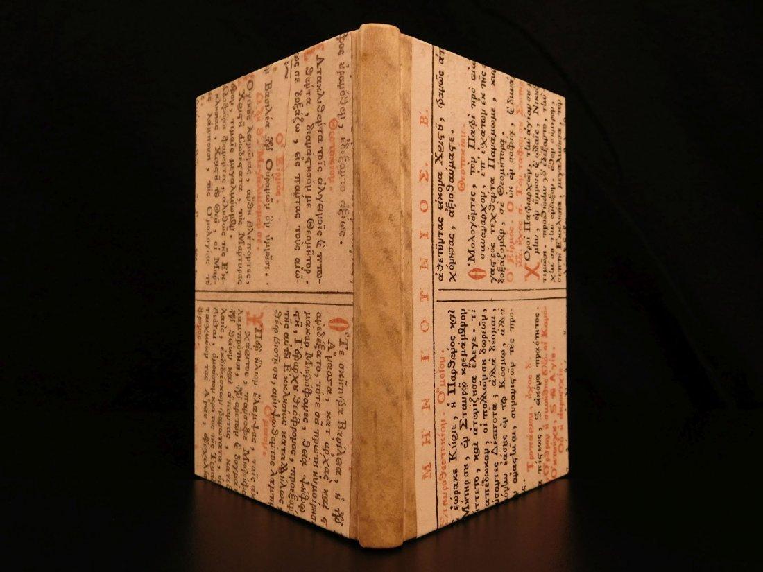1562 VIRGIL Georgics Mythology Pastoral Poems Latin