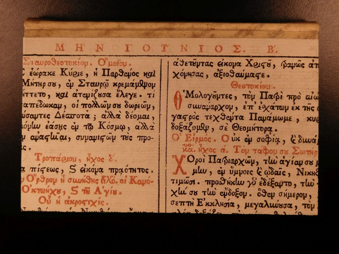 1562 VIRGIL Georgics Mythology Pastoral Poems Latin - 2