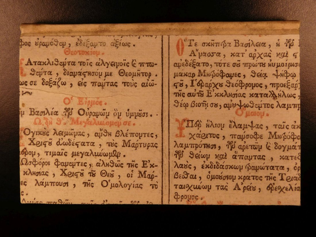 1562 VIRGIL Georgics Mythology Pastoral Poems Latin - 3