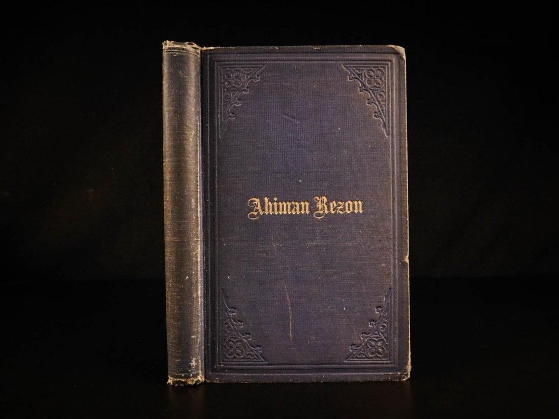 1878 Ahiman Rezon Freemason Guide Grand Lodge Masonic