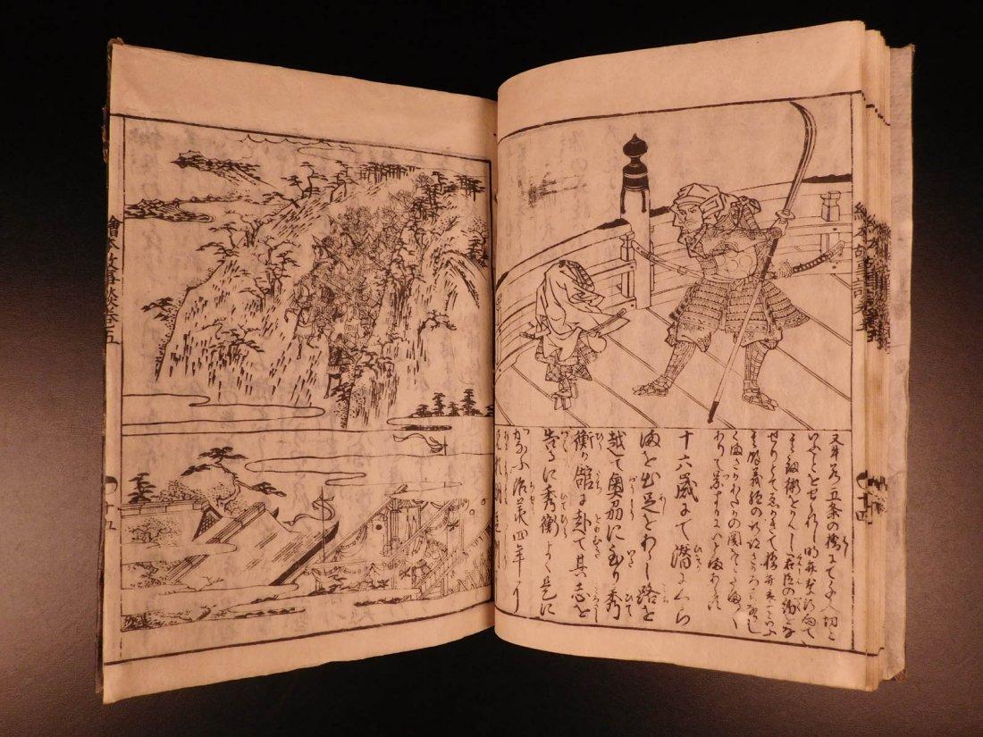 1714 Japanese SAMURAI Swords Illustrated Woodblock WAR