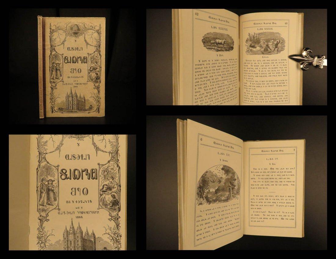 1868 1ed Deseret Alphabet Book Mormon Brigham Young LDS