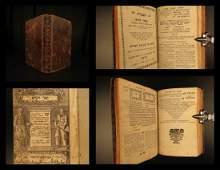 1746 Hebrew BIBLE Jewish Torah Abraham Ezra Commentary