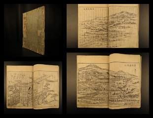 1791 Japanese Yamato Travel Guide Edo JAPAN Woodblock