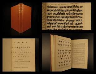 1777 Gentoo Code Sanskrit Persian LAWS Hindu Muslim
