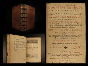 1696 GREEK Language Method for Learning Grammar French