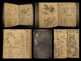 1719 Japanese Warrior Chinese Military Martial Arts
