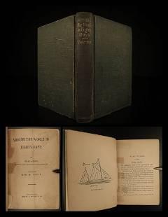 1873 1ed Jules Verne Around the World in 80 Days