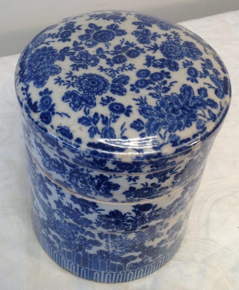 Vintage Chinese Dim Sum Tray/ Lid - 2