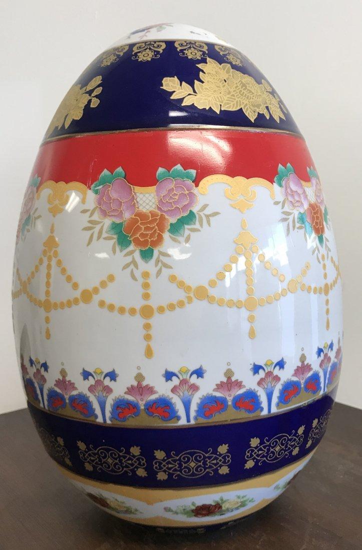 Porcelain Japanese Egg Shape Cloisonne Style - 2