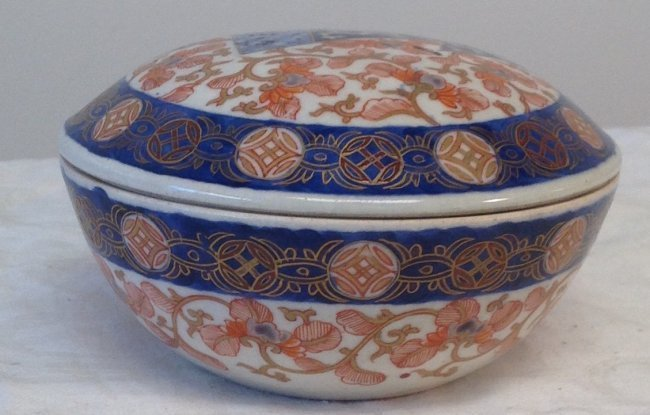 Chinese Rice Bowl W/Lid