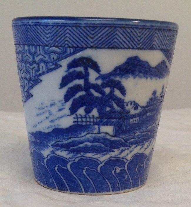 Japanese Porcelain Pagoda Tea Cup
