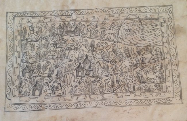 Signed Mexican Folk Art Illustration Etching 12 x 8 - 3