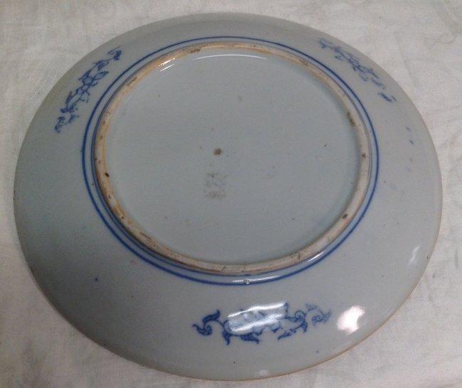 Japanese Poreclain Plate Gold Rim - 3
