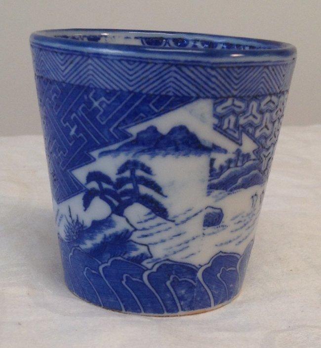 Japanese Porcelain Pagoda Tea Cup - 2