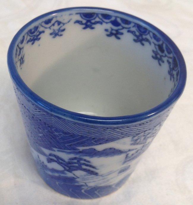 Japanese Porcelain Pagoda Tea Cup - 3