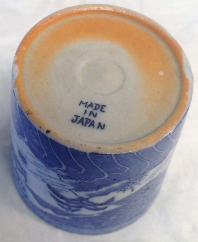 Japanese Porcelain Pagoda Tea Cup - 4