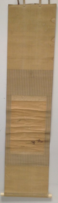 Antique Japanese Scroll SIGNED - 2