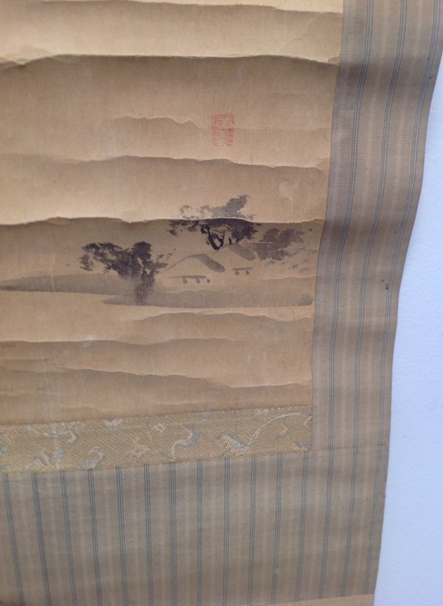 Antique Japanese Scroll SIGNED - 4
