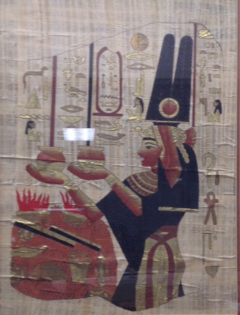 Framed Egyptian Papyrus Painting on Plant Paper