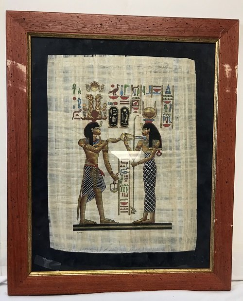 Signed Egyptian Papyrus Painting Guarantee Certificate