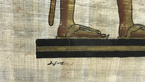 Signed Egyptian Papyrus Painting Guarantee Certificate - 2