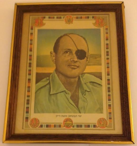 COLOR PHOTOGRAPH PRINT OF MOSHE DAYAN 15 X 12