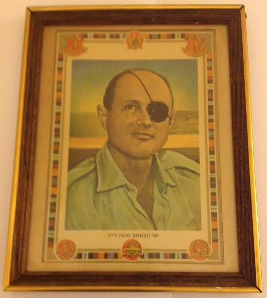 COLOR PHOTOGRAPH PRINT OF MOSHE DAYAN 15 X 12 - 3
