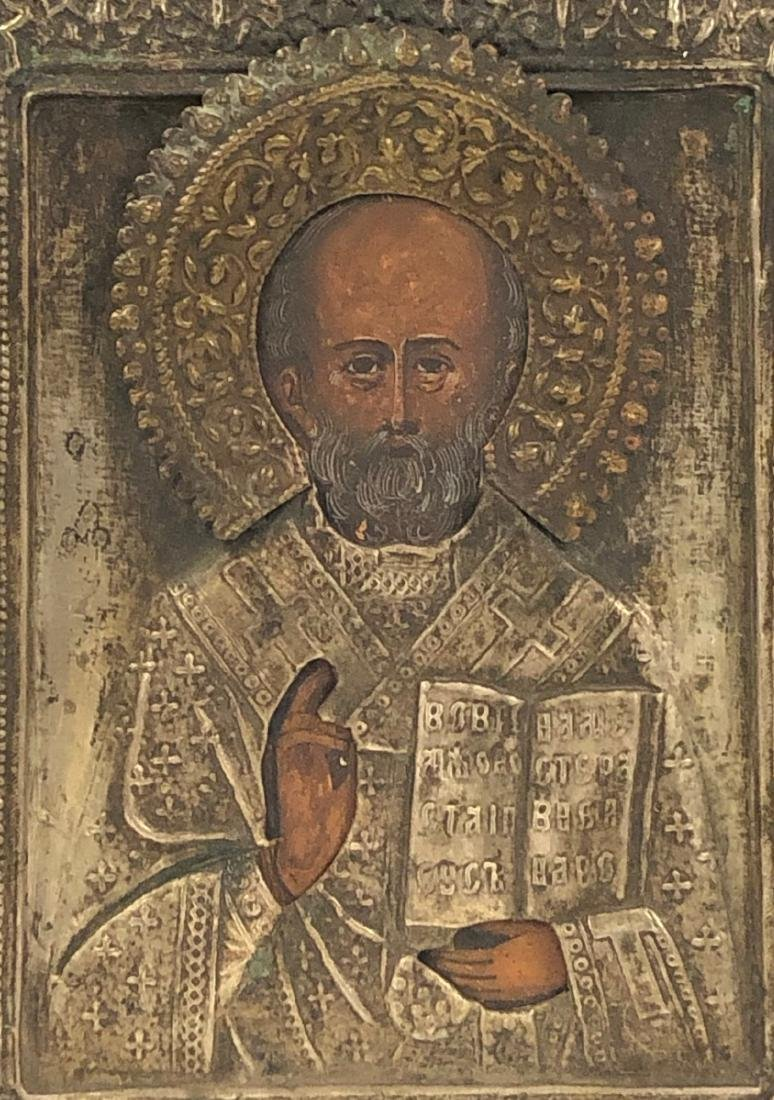 Antique Russian Religious Icon Artifact