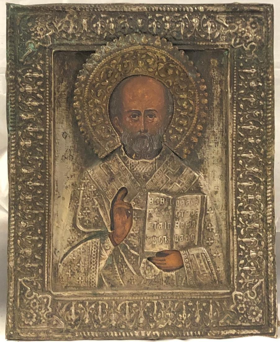 Antique Russian Religious Icon Artifact - 2