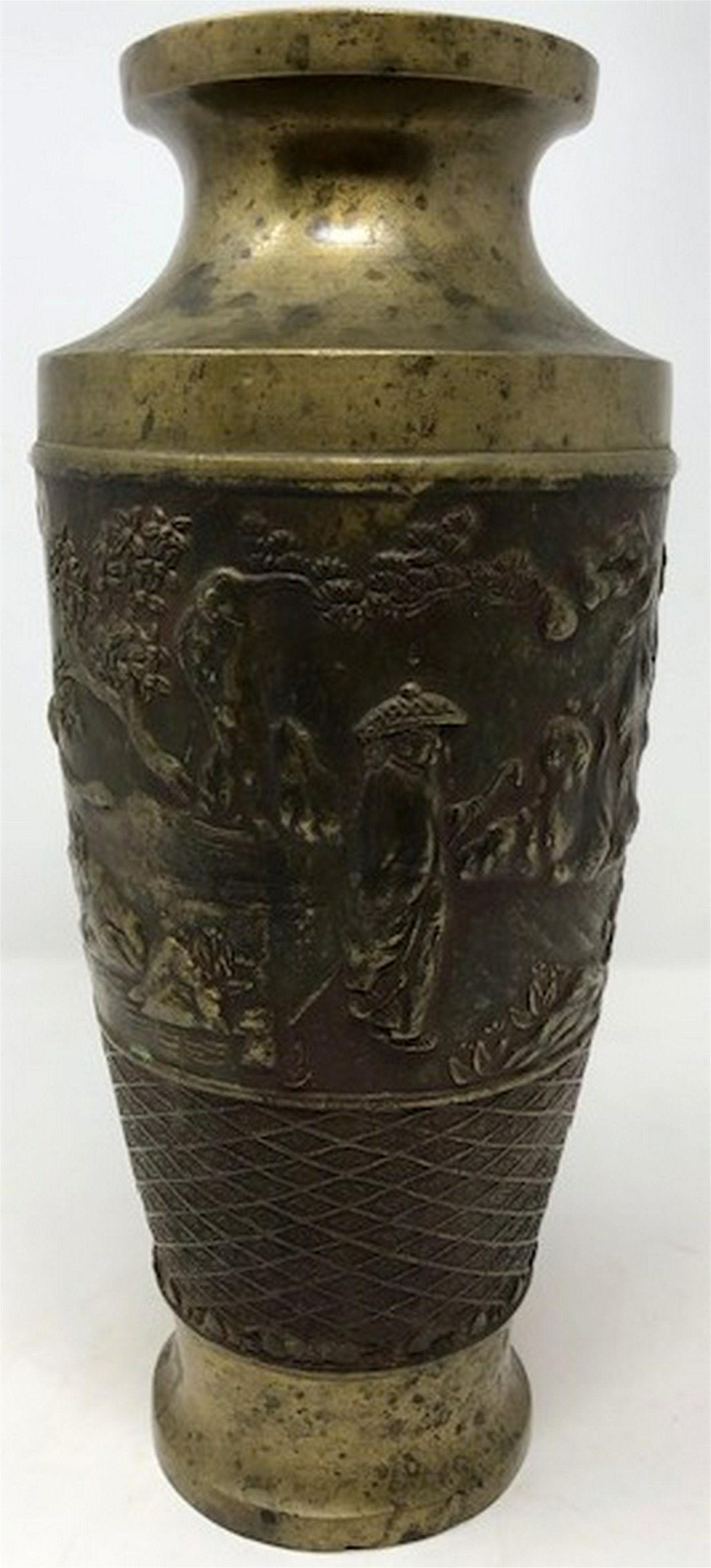 Antique Brass Relief Japanese Vase