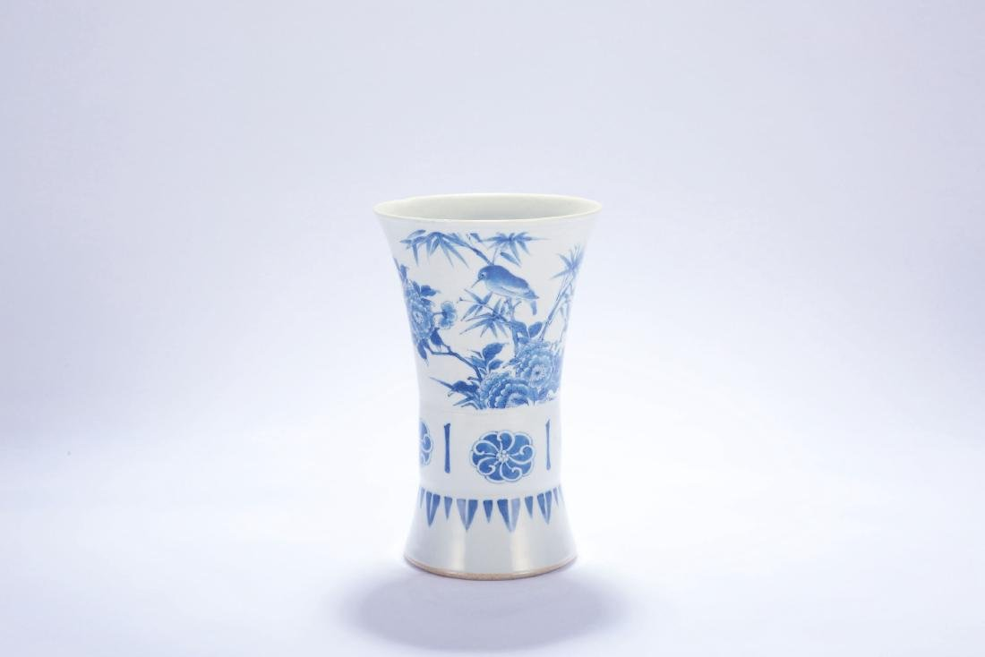 Chinese blue and white porcelain vase, possibly